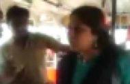 ബസില് യുവതിയെ കയറി പിടിച്ച  സ്വകാര്യ ബസ് കണ്ടക്ടര് അറസ്റ്റില്